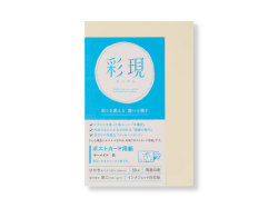 saigen_postcard_mameidoshiro_01-2
